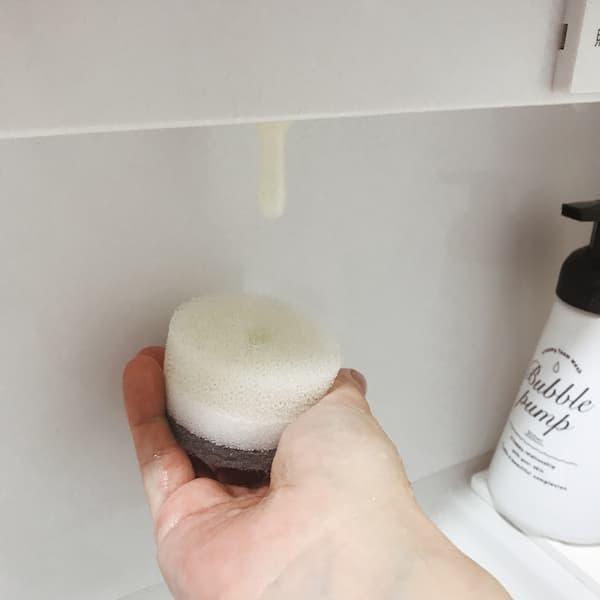 マーナ洗面スポンジ